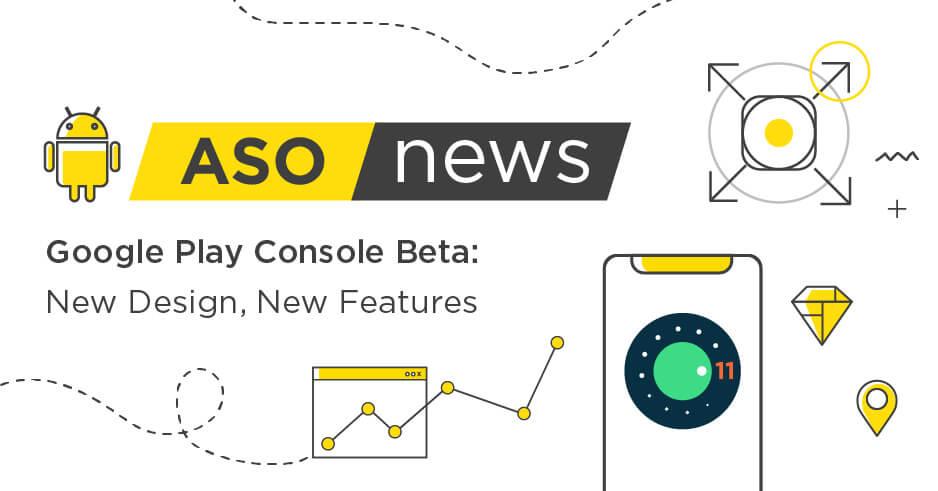 Google Play Console Beta
